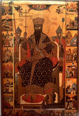 The Holy Martyr Stephen of Decani, King of Serbia