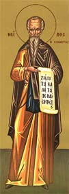 Our Holy Father Nilus of Sinai
