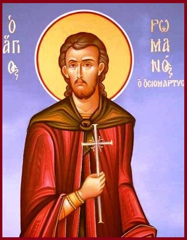 Our Holy Father the Martyr Romanus