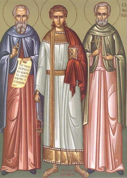 The Holy Martyrs Gurias, Samonas and Abibus