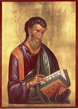 The Holy Apostle Matthew the Evangelist