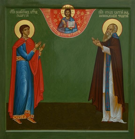 Our Holy Father Sergius of Malopinega