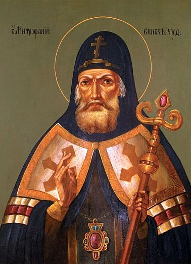 St Mitrophan, Bishop of Voronezh