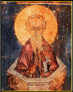 Our Holy Father Alypius the Stylite