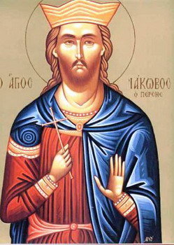 The Holy Martyr James the Persian