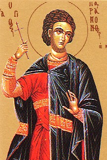 The Holy Martyr Paramon, and 370 others with him