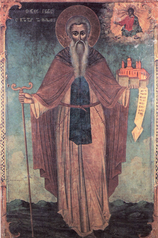 Our Holy Father Gregory the Hesychast