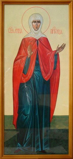 St Hannah, Mother of the Prophet Samuel