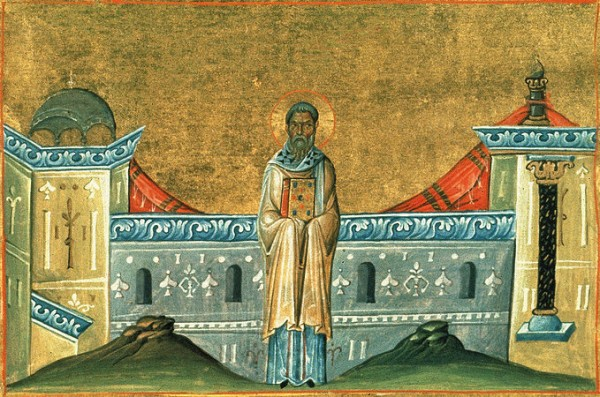 St Sophronius, Archbishop of Cyprus