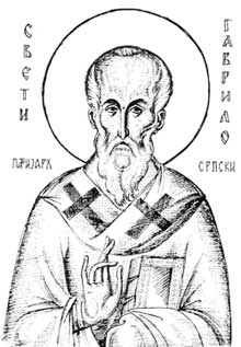 The Hieromartyr Gavrilo, Patriarch of Serbia