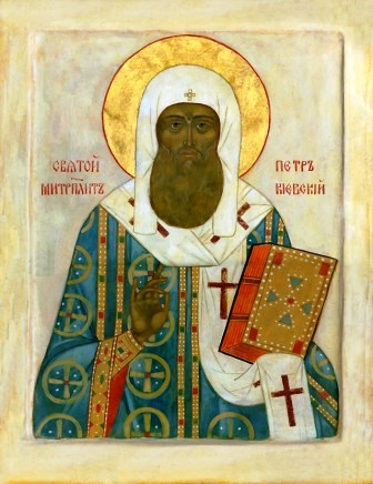 St Peter the Wonderworker, Metropolitan of Russia