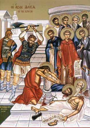 The Ten Holy Martyrs of Crete