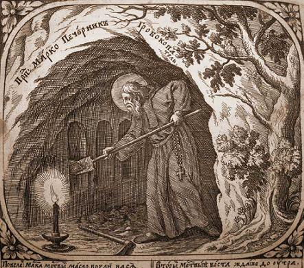 Our Holy Fathers Mark the Gravedigger and Theophilus the Weeper