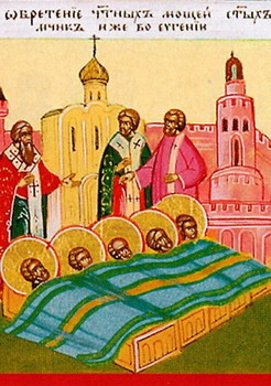 The Many Martyrs of Eugenius, near Constantinople
