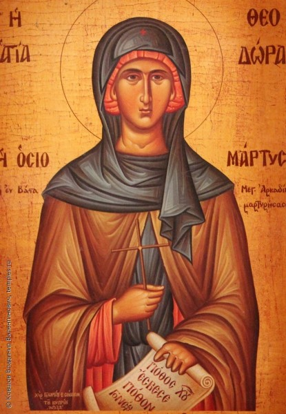 Our Holy Mother Theodora of Constantinople