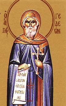 Our Holy Father, the Martyr Gideon