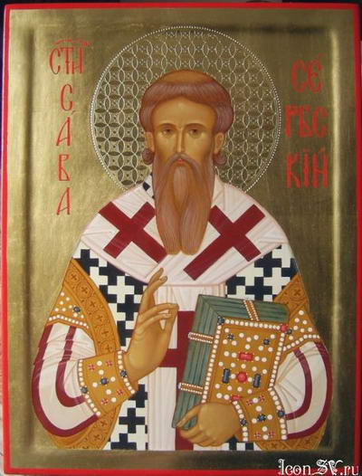 St Eustathius, Archbishop of Serbia