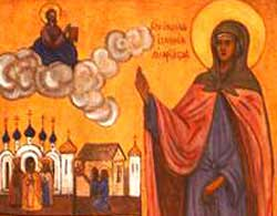 The Holy Martyrs Julian and Vasilissa
