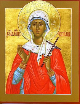 The Holy Martyr Tatiana of Rome