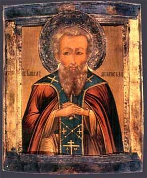 Вечният православен календар за 28.01 year 2020.