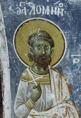Martyr Domninus of Thessalonica (4th c.)