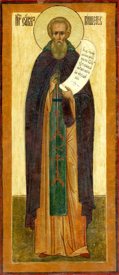 Venerable Sabbas, abbot of Vishera (Novgorod) (1461)