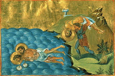 Martyrs Dasius, Gaius, and Zoticus at Nicomedia (303)