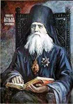 St. Theophan the Recluse, bishop of Tambov