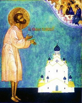 Blessed Nicolas, the Fool for Christ of Pskov