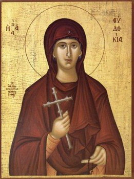 Our Holy Mother, the Martyr Eudocia