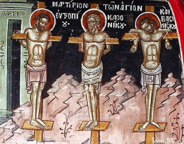 The Holy Martyrs Eutropius, Cleonicus and Basiliscus