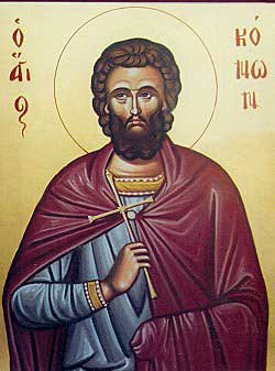 The Holy Martyr Conon the Gardener