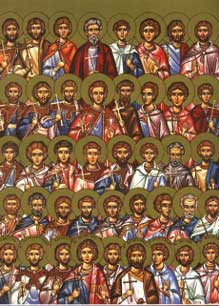The Forty-two Holy Martyrs of Ammoria
