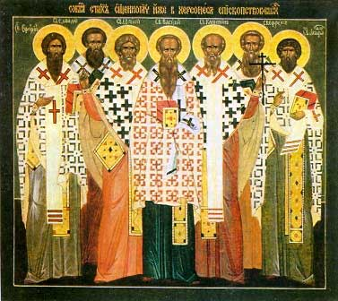 The Seven Hieromartyrs of Cherson