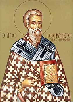 St Theophylactus, Bishop of Nicomedia