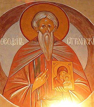 Our Holy Father Theophanes the Confessor