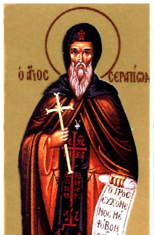 Our Holy Father Serapion