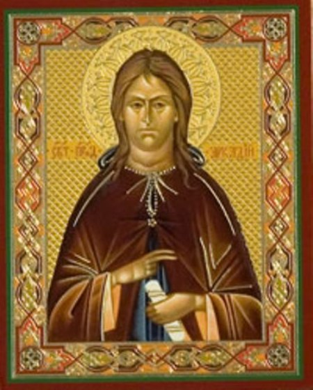 Venerable Arcadius, monk, of Cyprus