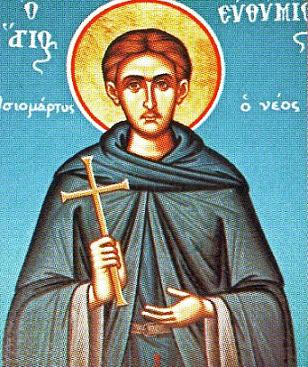 Our Holy Father, the Martyr Euthymius