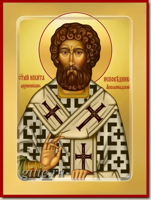 St. Nicetas the Confessor, bishop of Apollonias in Bithynia (813)
