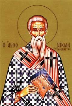 The Hieromartyr Nikon