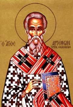 St Artemon, Bishop of Seleucia