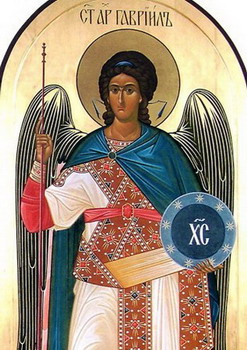 The Holy Archangel Gabriel