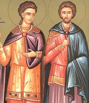 The Holy Martyrs Amphianus and Aedesius