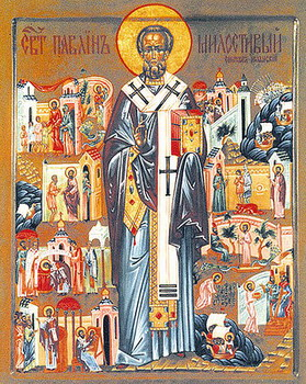 Saint Paulinus The Merciful