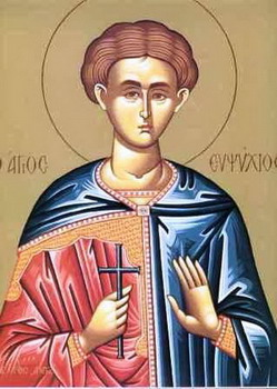 The Holy Martyr Eupsychius