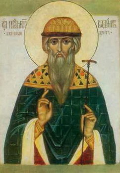 Our Holy Father Vadim the Martyr