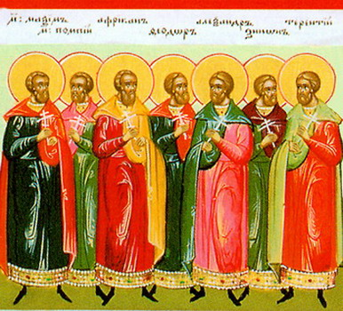 The Holy Martyrs Terence, Africanus, Maximus, Pompeius and 36 others with them