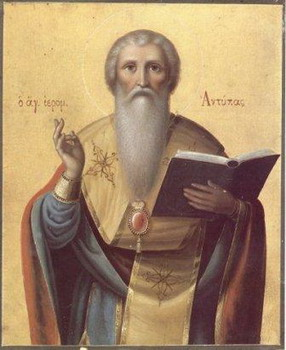 The Hieromartyr Antipas, Bishop of Pergamum in Asia