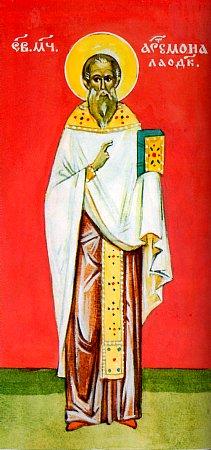 https://www.crkvenikalendar.com/kalendar_new/det_kal_imgs/266-00.jpg
